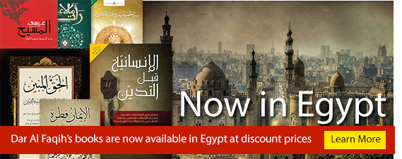 Special Egypt Discoutns