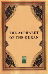 The Alphapet of the Qur'an