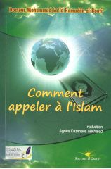 Comment appler a l'islam - Mohammad Said Ramadan Al Bouti