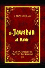 Al Jawshan Al- Kabir (supplication - Dua')