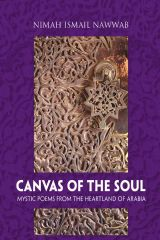 Canvas of the Soul (Hardcover) - Nimah Ismail Nawwab