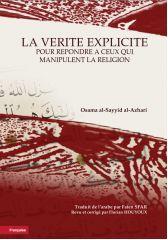 Una verità evidente in risposta a chi manipola la religione - Osama al-Sayyid al-Azhari