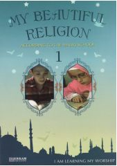 My Beautiful Religion - 1 (Maliki) by Faruk Salman and  Nazif YIılmaz