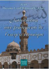 Introduction aux fondements de l'exégèse coranique - Oussama Al Sayed Al Azhari