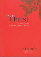 Jesus Christ, The Son of Mary - Habib Ali Al Jifri