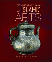 The Museum of Turkish and Islamic Arts