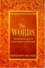 The Words - Bediuzzaman Said Nursi
