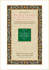The Blameworthiness Of Seeking a Position of Influence and Ostentation - Habib Umar bin Hafiz